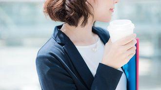 「できる女」ほど日本ではモテない根本理由