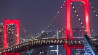新型コロナ危機で日本に決定的に欠けていた視点