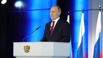 動き出したプーチンによるポストプーチン戦略