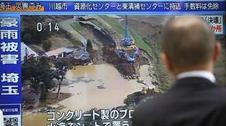 テレビ災害報道の限界を超えた台風19号の猛威