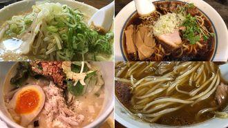 「浅草開化楼」の麺が圧倒的に支持される秘密