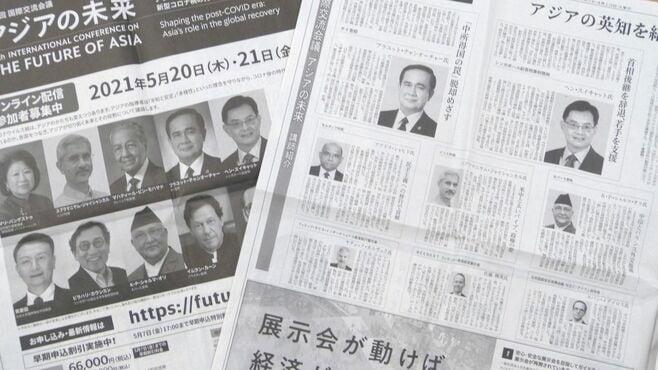 日経新聞がタイの「強権首相」をあえて招く事情