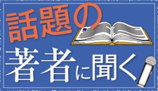 「日本人」「アナログ」「輸出型」をねらえ!