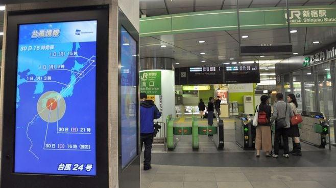 台風一過の鉄道、なぜ混乱?国交省が検証へ