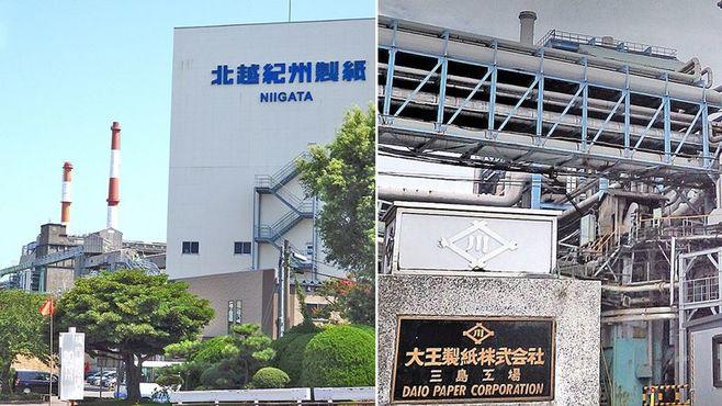 """円高の""""紙風""""でしぼんだ製紙業界の再編機運"""