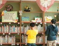 """元三重県職員が仕掛ける""""わくわくする図書館"""" 図書館運営受託ベンチャーの夢"""