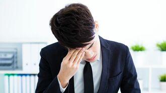 産業医が見た「ストレスに弱い人」の決定的要因