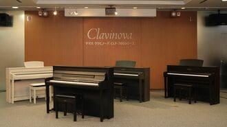 ヤマハ、「本物」に近づけた電子ピアノの使命