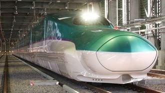 北海道新幹線が東海道新幹線より高額なワケ