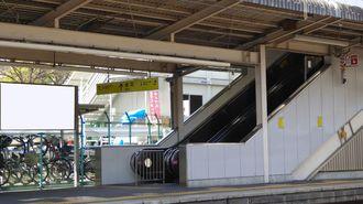 日本で「お節介な注意放送」が流れる根本理由