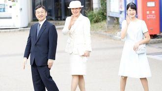 雅子さま、着実に固まる次の皇后への決意