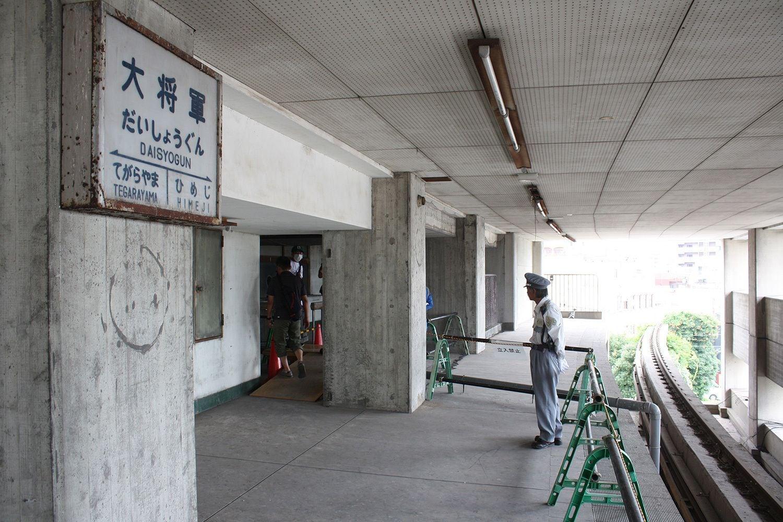 img af703081c941dd8cde4296525f14d65d644186 - 【地域】姫路モノレール「大将軍駅」その後どうなった? 高層ビルを貫くユニークな駅