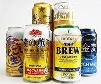 ついにビールのプライベートブランド登場、サントリーの大胆不敵