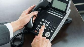 電話営業に頼る残念な人に教えたい新常識