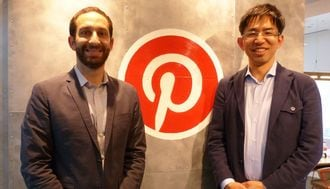 Can Pinterest Woo Japanese Users?