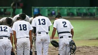 PL学園野球部、廃部2年の今に残る最後の灯
