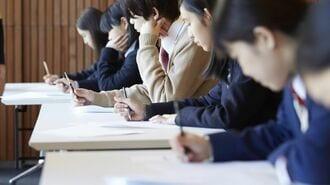 中学受験しない子が「将来不利にならない」勉強法