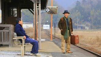 「寅さん50年」映画に登場した鉄道名場面の数々