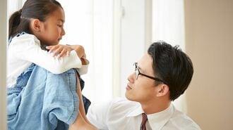 5歳から育つ「メタ認知」が生きやすさを左右する