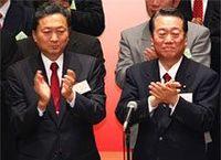「宇宙人」総理が「猛獣」小沢幹事長を吸い込めるかどうか