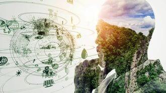 人類が迎える「第3の定常化時代」はどんな時代か