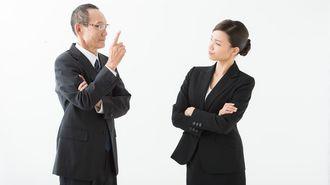「言った、言わない」で争う営業に欠けた視点