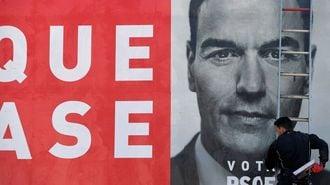 4月29日スペイン総選挙でリスク再燃のおそれ