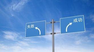 日本株は「大きな転換点」にさしかかっている
