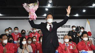 韓国大統領選、ソウル市長選で野党圧勝の混迷