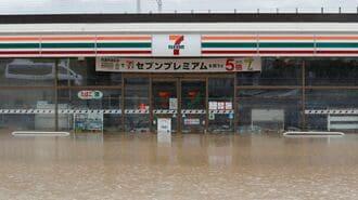 台風19号で経済活動に生じた影響に見た「教訓」