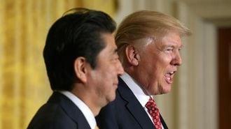 日米首脳会談で安倍首相は「罠」にハマった