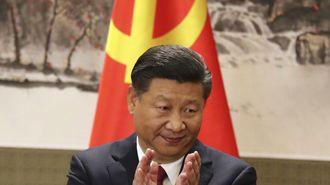 習近平「一強」の独走体制ににじむ中国の焦り