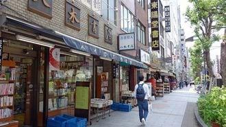 「神田古本まつり」が本好きを魅了するワケ