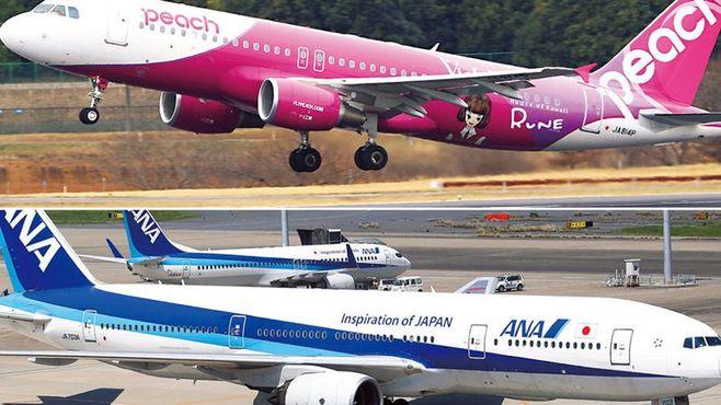 ANA、ピーチ子会社化の狙いは「JAL包囲網」