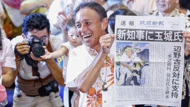 沖縄敗北が3選後の安倍政権を痛撃する理由