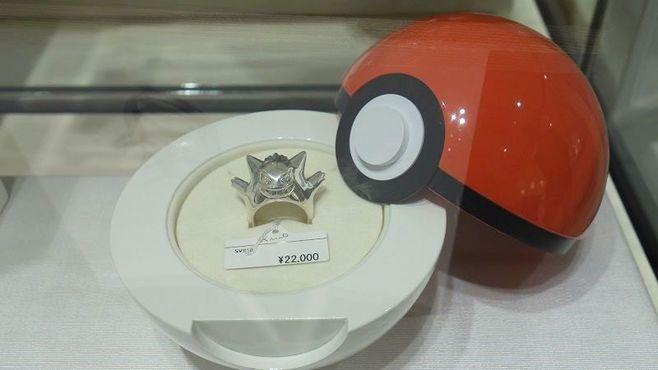 「アニメキャラの結婚指輪」が人気を呼ぶワケ