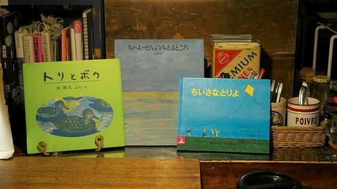 台湾で近年増える若手作家のオリジナル絵本