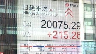 日経平均が続伸、ついに2万円の大台を回復