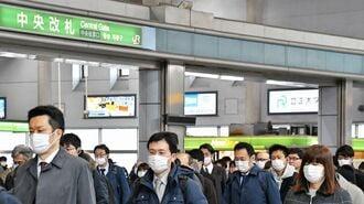 「会社四季報」春号に見るコロナウイルスの損得