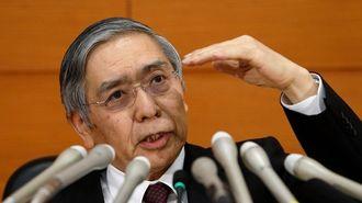Will Kuroda's Monetary Pop Gun Work?