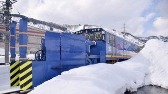 雪を吹き飛ばす「除雪車両」の奥深い世界