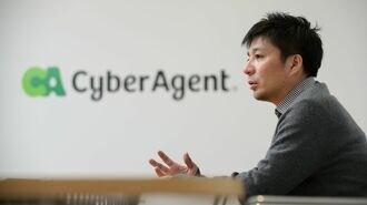 サイバー藤田社長「あわや解任」の想定外事態