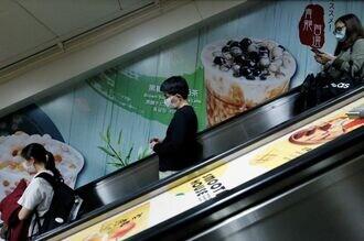 台湾「56日連続」コロナ市中感染ゼロで一段緩和