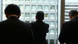 あなたの会社で新規事業が実を結ばない理由