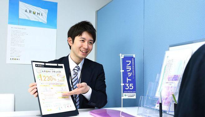 「老いの境地」、56歳・浜田宏が金融市場に挑む