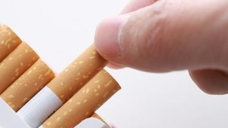 Cigarettes, Health and Japan Tobacco