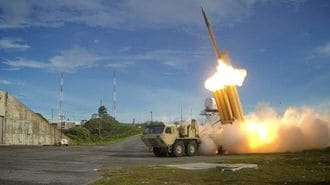 U.S. military begins moving THAAD into S Korea site