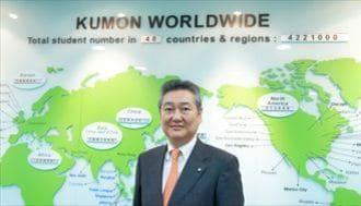 世界規模で広がる「KUMON」の底力