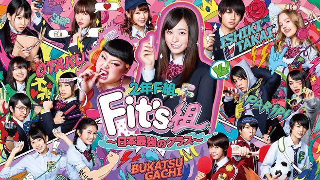 ロッテ「Fit's」、売り上げを急増させた立役者
