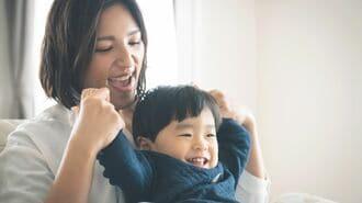 再婚後も「元夫と近居」ある女性が幸福なワケ